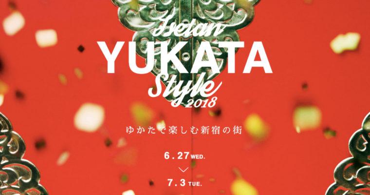 Isetan YUKATA Style 2018